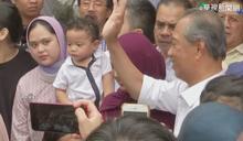 馬來西亞部長確診 總理自主隔離14天