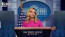 歸功「總統商人背景」 白宮女戰狼命名「川普疫苗」