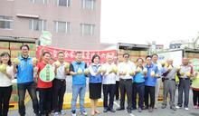 台塑企業採購4萬8,000斤斗六文旦 為雲林良品加油