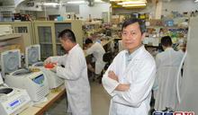 港大微生物學系現離職潮 3名傳染病專家離任