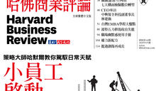 台灣EMBA二十餘載,如何轉型拚未來?