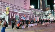 日本疫情剎不住 熊本等4縣也要求加入「緊急事態」
