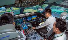 長榮推航空職人體驗營 10月起登場 (圖)