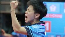 世大運》鄭怡靜桌球晉4強 台灣桌球史上第5人