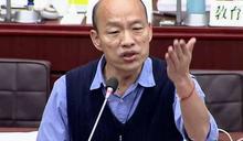 獨家》陳其邁小內閣撤換3韓家軍 局長人事異動開議見端倪