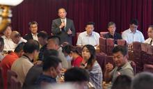 畜產會邀全國養豬協會開會(2) (圖)