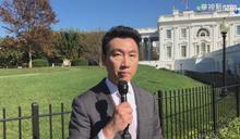 總統辯論會擬關麥克風 川普批:不公平