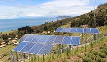 新材料問世 太陽能模組壽命延20年