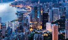 全球最貴街道租金崩落 香港銅鑼灣區暴跌40%