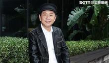 黃西田鑑60年珍寶 專家驚:哪來的