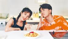 楊謹華廚藝幼幼班 鄭元暢大崩潰