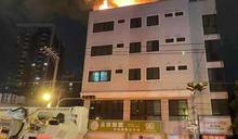 台中5樓公寓頂樓紙箱倉庫暗夜火警 住戶倉皇逃生所幸無人傷