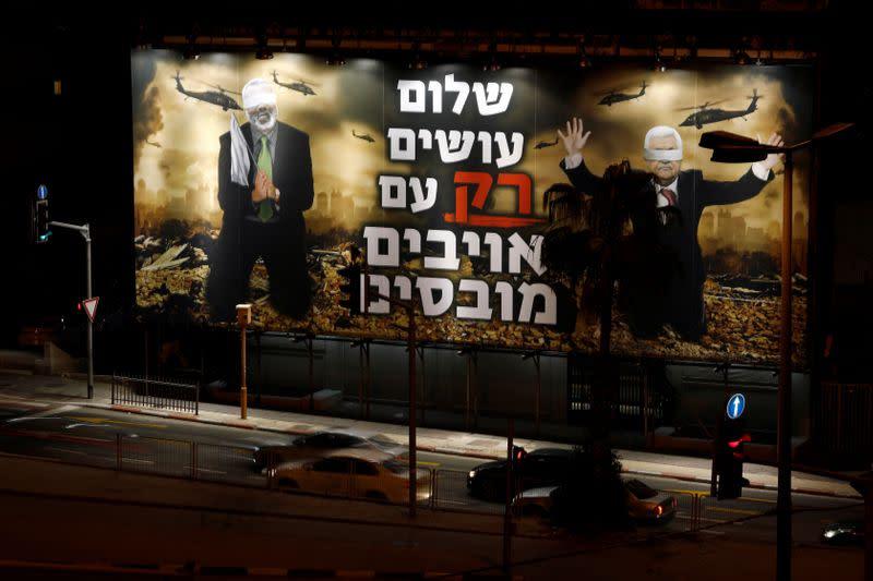 Israeli mayor orders Palestinian 'surrender' billboards removed