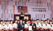 潘文忠頒發感謝狀給北教大國慶服務隊 (圖)