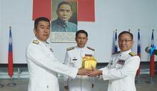 海軍陸戰隊重要幹部交接布達