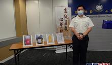 警方放蛇拘3名藥房職員涉違例賣藥 檢咳藥水及「白瓜子」