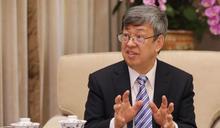 陳建仁:台灣是2020年的亂世福地