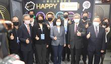蔡總統參觀台北金融博覽會 (圖)