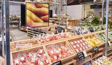MUJI全球旗艦店首創蔬果賣場 打造都市的生活模樣