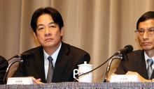看見台灣》回應環保團體 賴揆指示《礦業法》下周四送行政院會