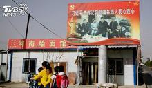 先新疆後西藏 陸允外媒報導少數民族政策