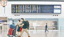 旅遊保險投訴 去年飆近60%