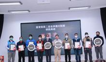 金牌農村出爐!富豐、富岡、電光代表台東進軍全國