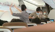疫情嚴峻天空更暖 航空業拚創意你被圈粉了嗎?