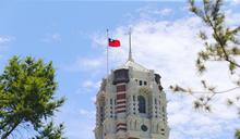 悼念李登輝 總統府降半旗(1) (圖)