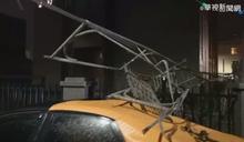 颱風吹倒鷹架砸車 恆春.車城萬戶停電