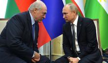 普丁又有得介入了 白俄羅斯宣布關閉鄰國波蘭及立陶宛邊境