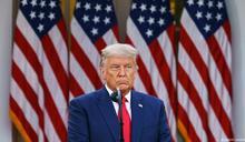 特朗普周五確定出席APEC 無計劃再辦G7
