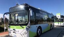 工研院攜手台中市政府 開發自駕巴士