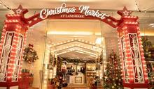 【2020聖誕】12月限定活動 逛市集買優質靚啡嘆CBD酒