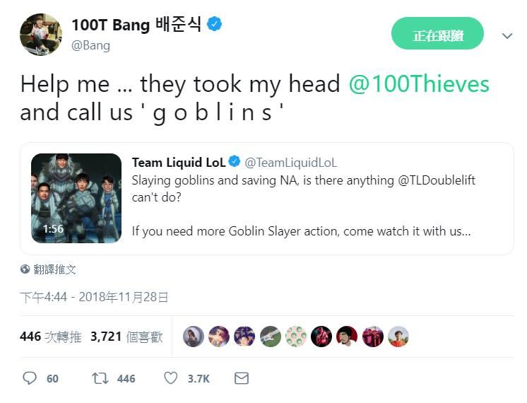 Bang馬上回頭向100T官推「討救兵」,這場推特大戰還有得打。