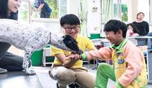 推動創新創業計畫 共同展現青年多元創新能量