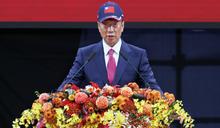 【Yahoo論壇/黃其君】挺核能的中華民國派郭台銘不選了,然後呢?