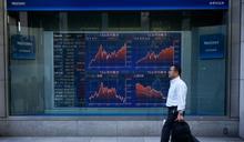 投資人獲利了結 日股收跌