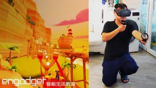 Engadget 智能生活教室:4. VR 遊戲篇