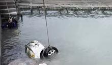 嘉義縣布袋港汽車落海 消防冒冷水中救人