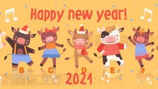 直覺選隻牛!測你2021年關鍵好運字