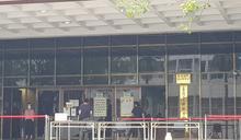 台北法院兩法官助理確診 法院防疫採分流上班或居家辦公