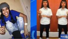17歲少女遭棄屍河邊 兇手竟是3名16歲女孩 !犯案後相約麥當勞喝飲料
