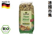 德國Alnatura 有機 杏仁雜果仁 早餐麥片 375g