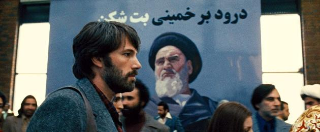 'Argo' Five Film Facts