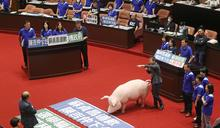 【Yahoo論壇/鄭正鈐】民進黨別再打食安假球