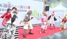 中央公園12月6日啟用 邀紙風車國台交演出