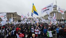 烏克蘭染疫人數突破百萬大關