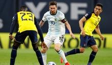 梅西破門相助 世足資格賽阿根廷擒厄瓜多