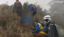 山難事件創新高 登山教育刻不容緩